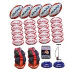 Rugby Ball Bundle - TEAM - Aramis Bundles manufacturer ARAMIS Seller - Aramis Rugby - www.AramisRugby.co.uk