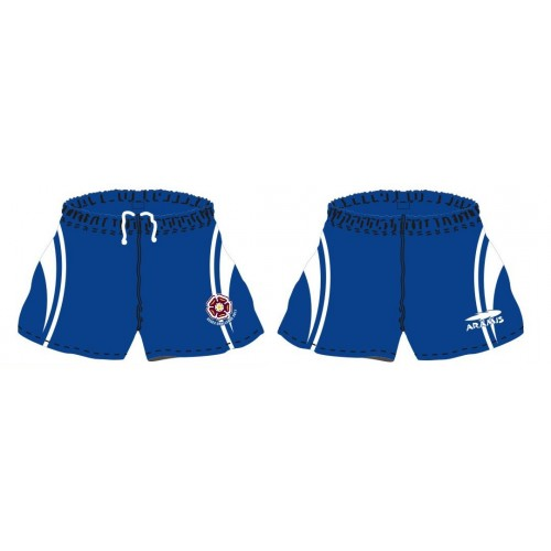Aramis Training Shorts - Medium Weight Rice Knit - Custom made - Aramis Shorts manufacturer ARAMIS RUGBY Seller - Aramis Rugby - www.AramisRugby.co.uk